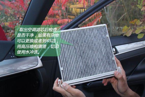 如何清理空调滤芯