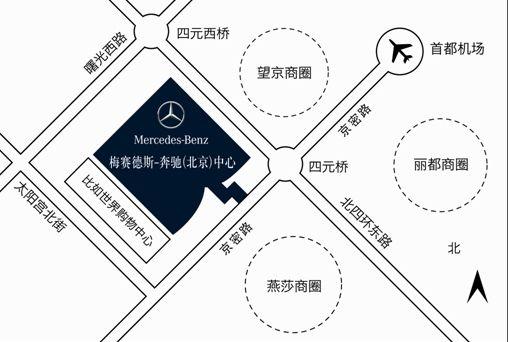 梅赛德斯-奔驰(北京)中心线路图