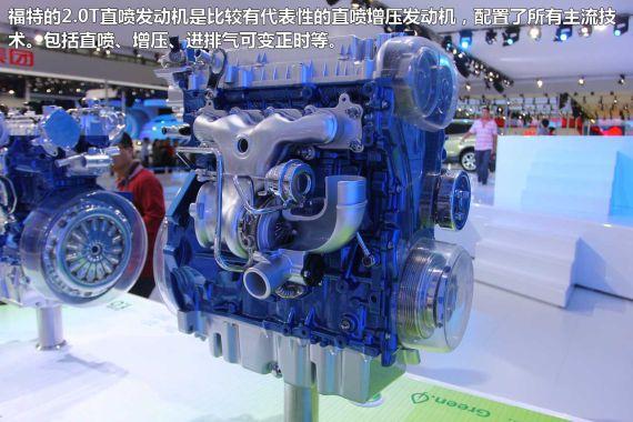福特2.0T直喷增压发动机
