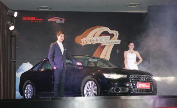 """全新一代奧迪A6L獲得""""2013年度車型"""""""