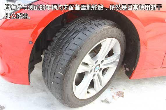 演示车辆均为原厂配置的公路轮胎