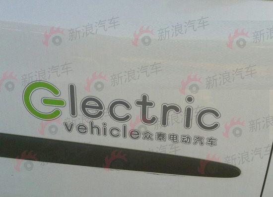 纯电动众泰朗悦E300