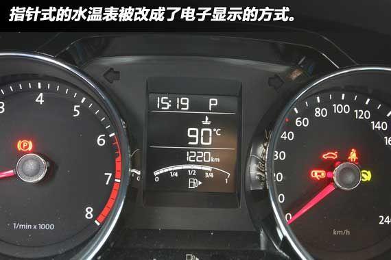 水温的显示整合到了行车电脑中
