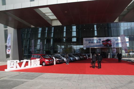 长安欧力威在南京国际博览中心上市