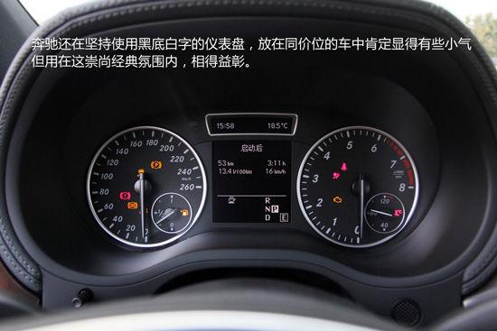 新奔驰B200内饰