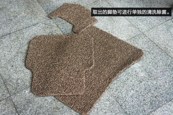取出的脚垫可进行单独清洗