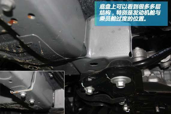 底盘拼焊的状况在车舱前部地板位置比较常见