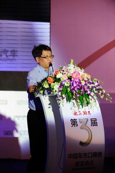 北京师范大学博士张洪忠