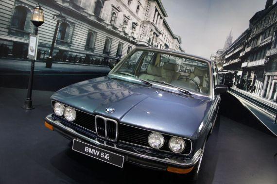 第一代BMW5系
