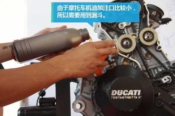 如何更换摩托车润滑油