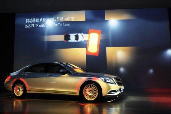 全新S级轿车智能驾驶系统
