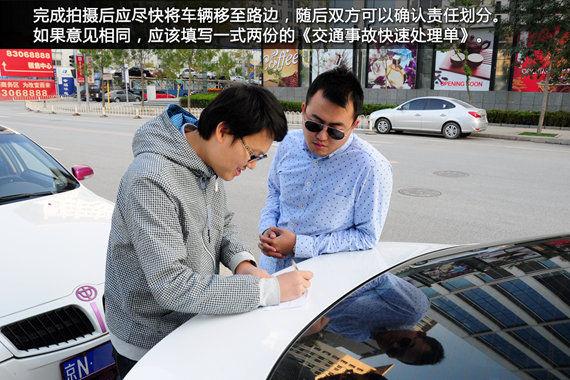 拍摄后迅速将车辆移至路边进行责任划分,避免堵塞交通。