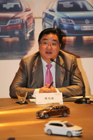 上海大众汽车有限公司销售与市场执行副总经理、上海上汽大众汽车销售有限公司总经理贾鸣镝