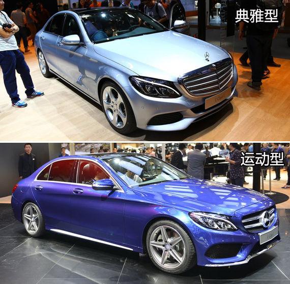 全新奔驰C级L两种不同外观风格