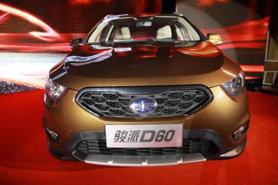 天津一汽骏派D60发布 预计售价7-12万元