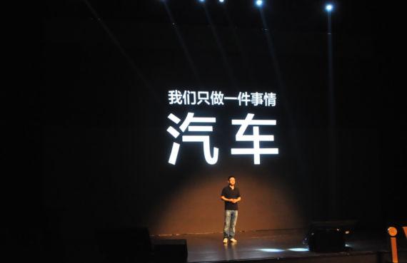上海博泰�P达CEO应宜伦先生