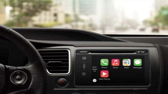 苹果CarPlay系统