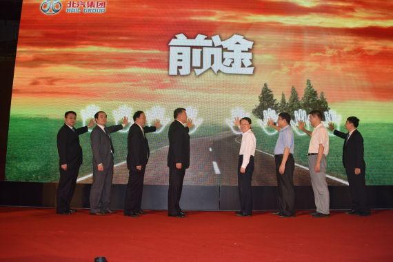 北汽集团党委书记、董事长徐和谊(左四)与北京理工大学党委书记张炜(右四)等启动招聘活动