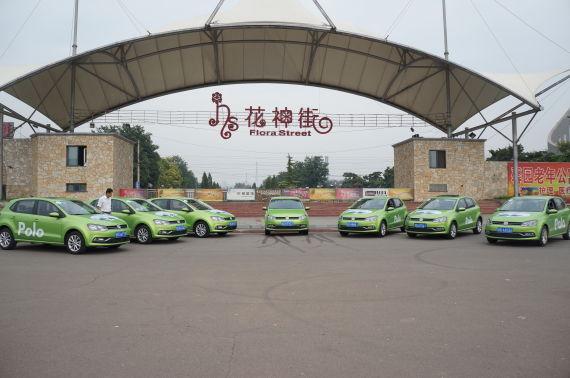 NEW POLO 北京美食之旅