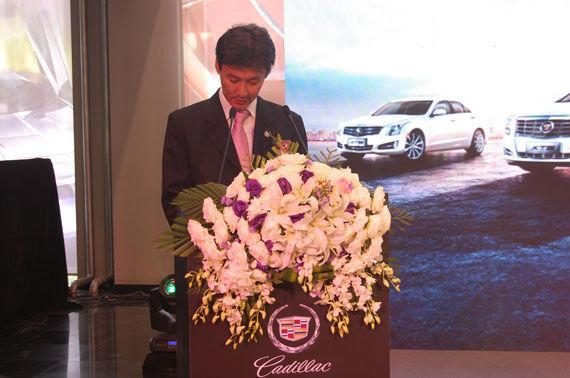上海通用凯迪拉克品牌事业部北京区域售后经理李铭先生致辞