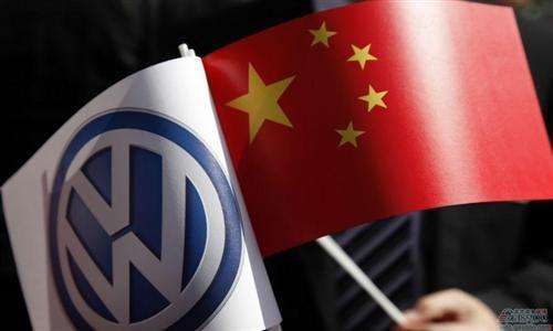 大众无望增持一汽-大众股权 中国被指对外企太狠