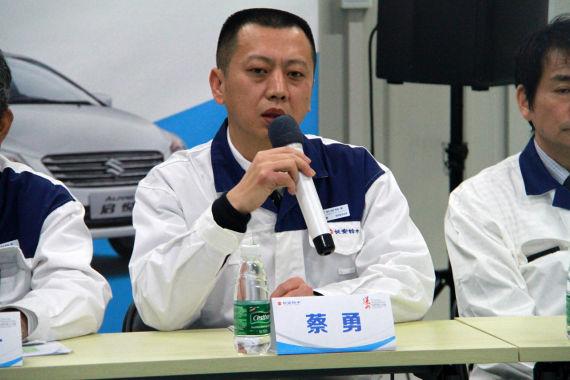 长安铃木常务副总经理蔡勇