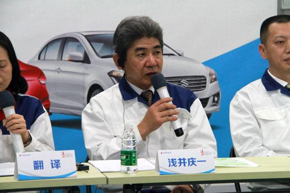 长安铃木总经理浅井庆一