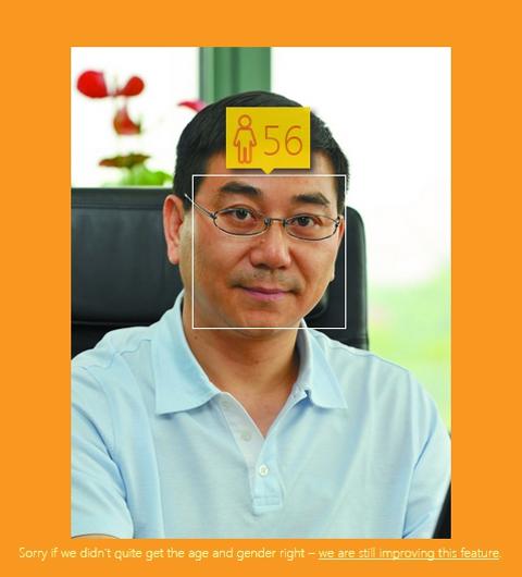 陈贤章 上海大众总经理(1964年出生)