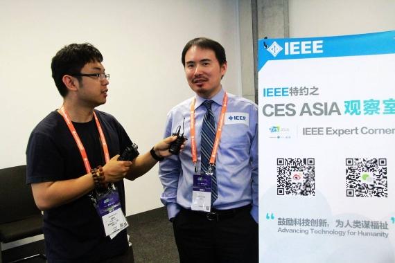 新浪汽车邀请来自IEEE的高级会员袁昱袁博士作为本次CES ASIA的特约看展顾问