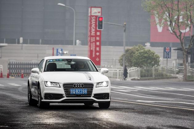 驶向未来 奥迪A7自动驾驶概念车体验