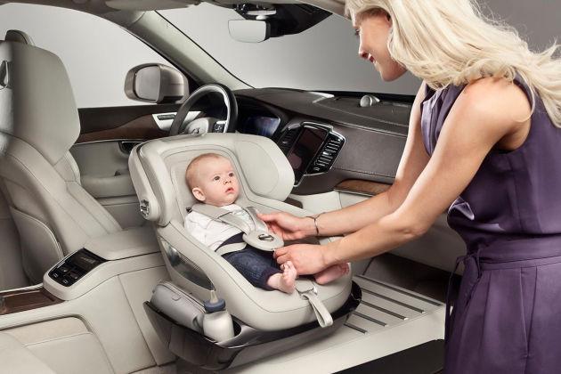 沃尔沃概念儿童安全座椅