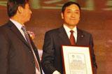 国家环保部颁发绿色之星证书