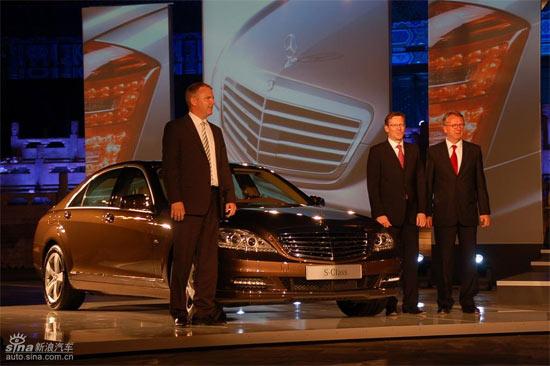 新一代奔驰S级轿车上市售价93万-259.8万元