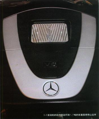 北京奔驰E280发动机图片