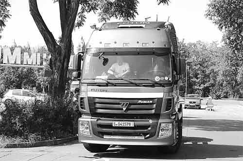 革命卡车简笔画