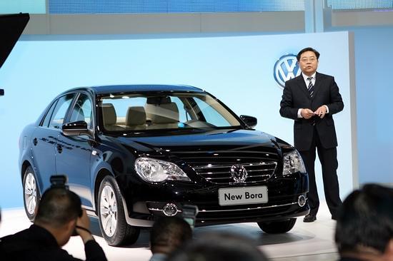 大众全球首发新宝来亮相北京车展高清图片