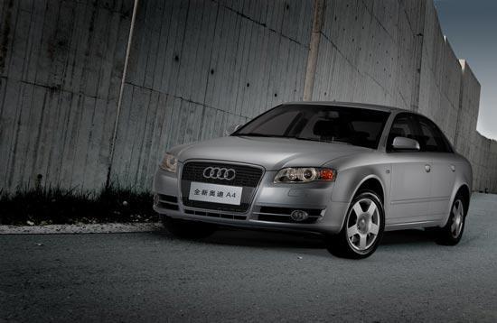 一汽 大众召回17万辆国产奥迪A6与A4高清图片