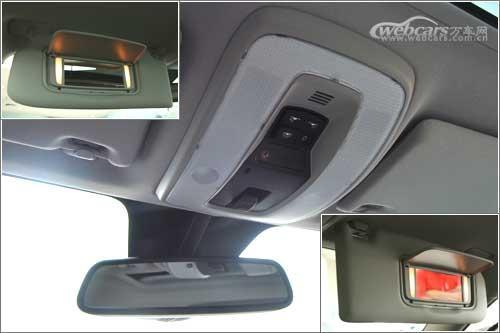 车内灯具控制面板、内后视镜和遮阳板带化妆镜