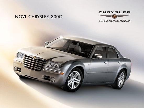 克莱斯勒300C