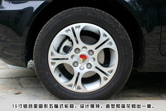 15寸铝合金五幅式轮毂