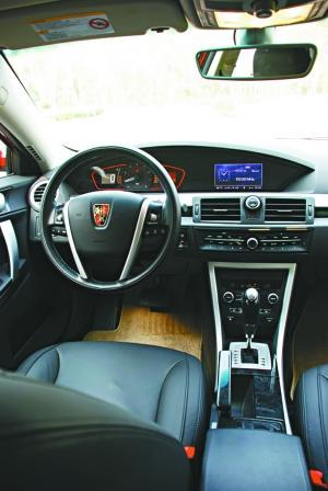 """""""数字化""""配置环绕550驾驶座周围。"""