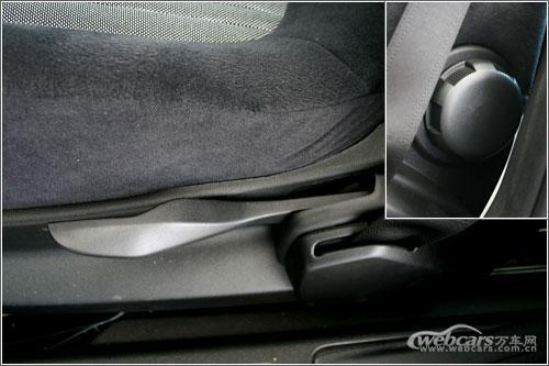 座椅调节旋钮和扳手