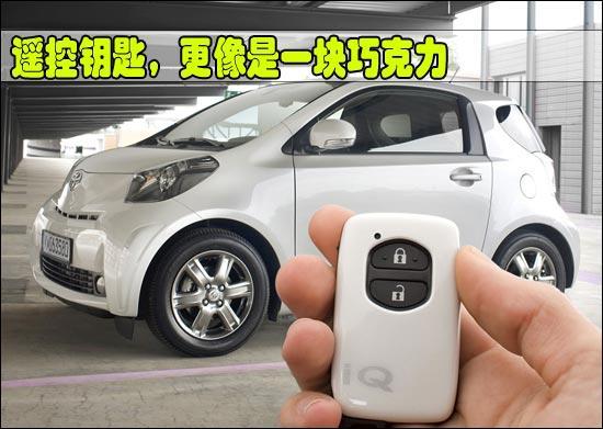 图为丰田IQ
