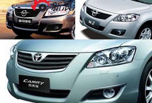 海马版SUV前脸造型与北京车展上的普力马H2车型接近