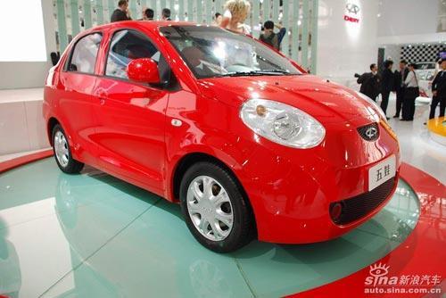 北京车展上就已展示的五娃概念车HH