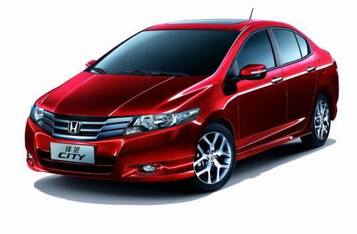 广州本田首款中级车CITY锋范23日全国正式上市