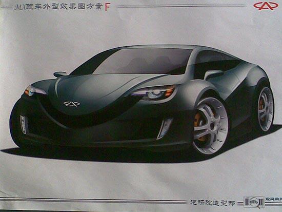 此次曝光的奇瑞新概念车其实是汽研院造型部的练手之作