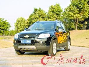 科帕奇在华车型数量增至4款,售价22.48万元~37.28万元。