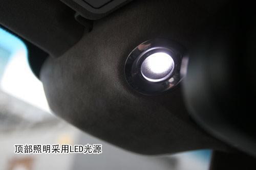 阿斯顿-马丁09款V8 Vantage顶部LED照明
