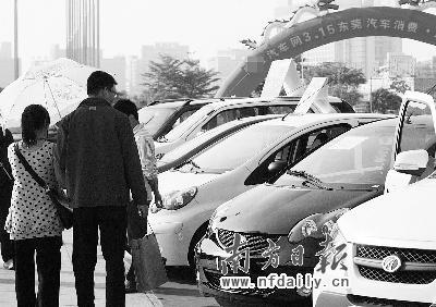 目前,绝大部分车型价格优惠幅度小于去年